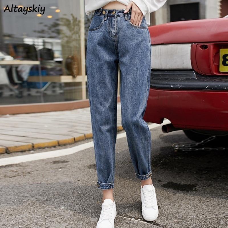 Jeans Women High Waist Plus Size Boyfriend Vintage Ankle-length Slim Womens Kroean Street Style Fashionable Novelty Streetwear