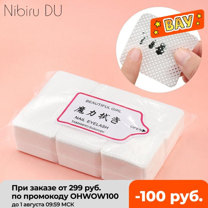 Lint-Free Nail Polish Remover Cotton Wipes Cleaner Paper Pad Hand Napkin Nails Polish Art Cleaning Manicure Tools 1