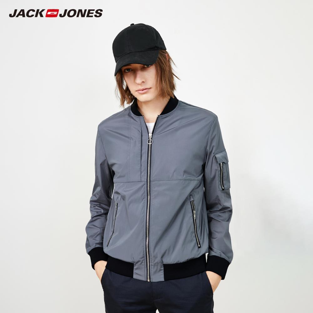 JackJones Men's Straight Fit Light-weight Baseball Collar Jacket Bomber Style Jacket Menswear 218321503