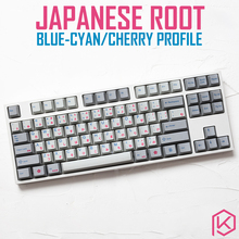 Kpregeneral 139 اليابانية الجذر اليابان الأزرق السماوي لغة الخط الكرز الشخصي صبغ الفرعية Keycap PBT ل gh60 xd60 xd84 tada68 87 104