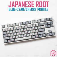 Kprepublic 139 japonais racine japon bleu cyan police langue cerise profil colorant sous Keycap PBT pour gh60 xd60 xd84 tada68 87 104