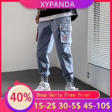XYPANDA Overalls Casual Pants Men Loose Harem Pants Wild Nine Points Pants Sports Pants Beam Pants Trend Pants cheap Cargo Pants Flat Pockets Full Length wyy2053006 Safari Style Midweight Elastic Waist