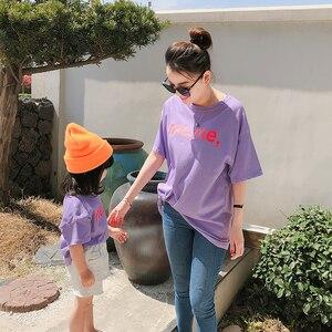 Parent-child outfit Girls summer tshirt children's t-shirt cute cotton new fashion kids clothes tiktok clothes wholesale clothin