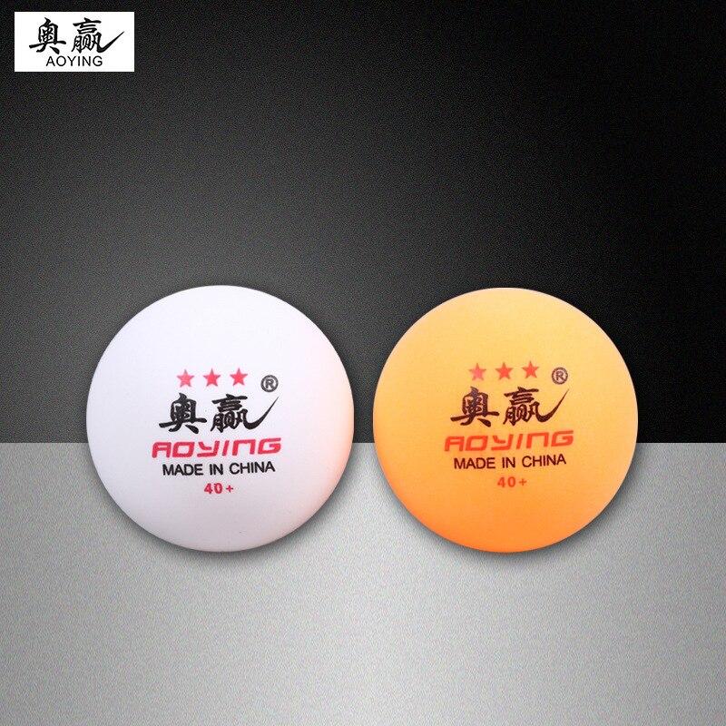 [Ping Pong] Profession Ao Ying Ping Pong Selection New Materials Training Game Ball Customizable Logo