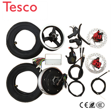 electric bike conversion kit 10 inch Electric Hub Motor wheel 36V 48V Scooter wheel motor accessories Brushless motor high speed electric bike conversion kit 24v 36v 48v 350w 8inch wheel brushless toothless hub motor e bike engine wheel motor scooter kit