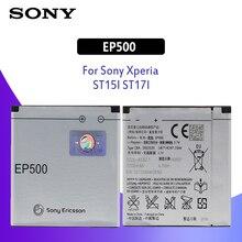купить SONY Original  EP500 Phone Battery for Sony Ericsson Xperia ST17I ST15I SK17I WT18I X8 U5I E15i Wt18i Wt19i U8 1200mAh Batteries дешево