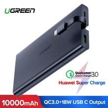Ugreen 10000 мАч Внешний аккумулятор 18 Вт Быстрая зарядка 3,0 внешний аккумулятор зарядное устройство для мобильного телефона Xiaomi type C повербанк