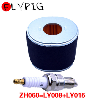 FLYPIG New Durable Air Filter Element & Spark Plug for Honda GX340 11HP & GX390 13HP image