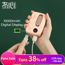 Maoxin digital display power bank 10000mah cute radio shape mini dual Input output external battery