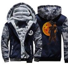 Dragon Ball Warm Thick Fleece Men Winter Jacket Ja