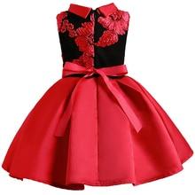 купить Little Girls Elegant Wedding Flower Girl Dress Party Pageant Formal Sleeveless Tulle Princess Wedding Birthday Party Dress по цене 802.42 рублей