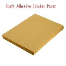50/100 листов/лот A4 глянцевая и матовая крафт самоклеящаяся бумага для лазерный струйный принтер копир крафт бумага самоклеющаяся наклейка