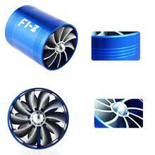 Модификация автомобиля воздухозаборная турбина газовый топливный масляный вентилятор турбозаряжающий турбина подходит для шланга воздух...
