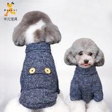 Одежда для собак весна-осень, порода собак Тэдди бишонфризе Шнауцер Чихуахуа VIP свитер Одежда для щенков