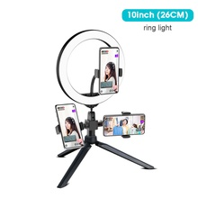 supon photo video studio light stand 10ft 300cm air cushion for photo stuido strobe lamp softbox and led right light Photo Studio Selfie LED Ring Light 10 inch Lamp Dimmable 3 Phone Holder with Tripod Stand for Youtube Video Photo Photography