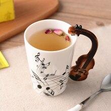 Creative Music Violin Style Guitar Ceramic Mug Coffee Tea Milk Stave Cups with Handle Coffee Mug Novelty Gifts проводной селфи монопод human friends fun time stave green с кнопкой затвора stave green