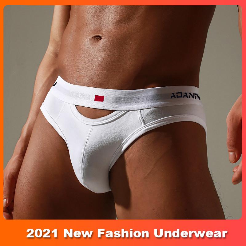 2021 New Cotton Sexy Gay Men Underwear Bikini Men Briefs LOGO Soft Mens Briefs Underwear Shorts Mens Panties BS3517