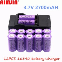 2700mah 3.7V, CR123A, traveling wall charger, rechargeable lithium-ion battery for LED flashlight, 16340 battery, CR123A