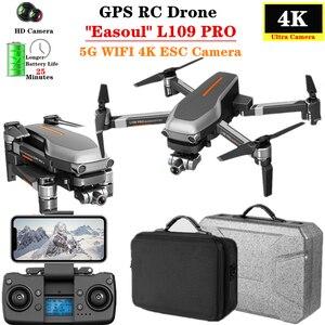 Радиоуправляемый Дрон L109PRO, GPS, Wi-Fi, FPV, 4K, HD камера, селфи, Квадрокоптер, 1,2 км, дистанционное управление, 25 минут, VS F11, SG906, игрушка-Дрон