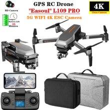 RC Drone L109PRO GPS 5G WiFi FPV 4K HD Camera Pro Selfie Quadcopter 1.2km Contro