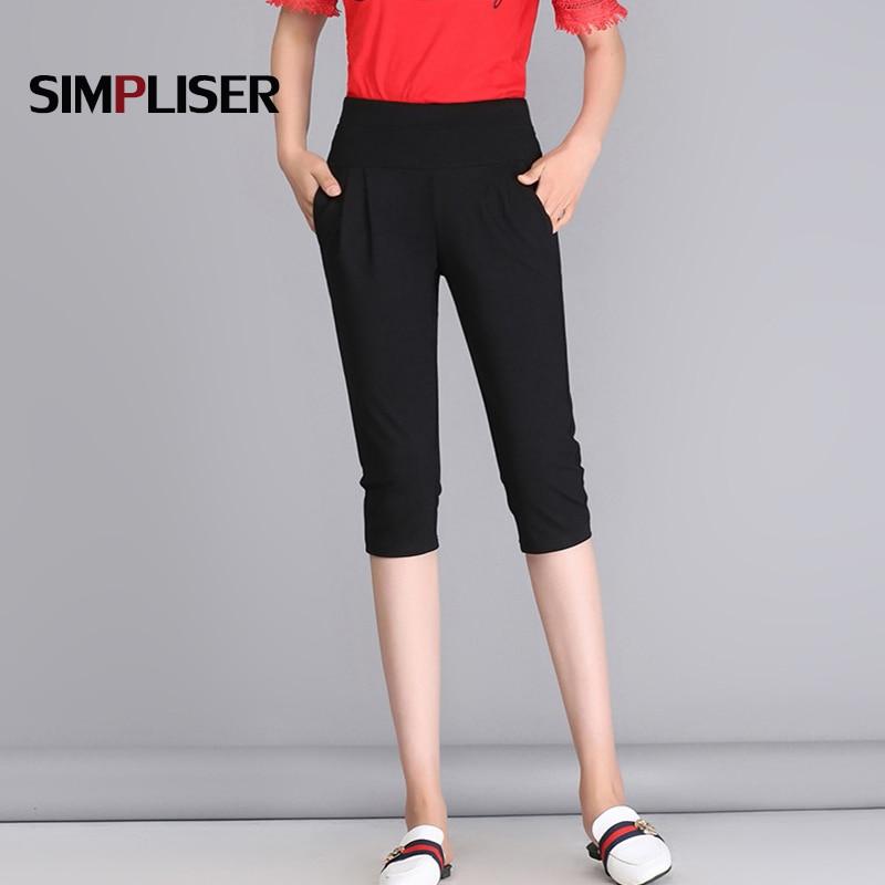 Elastic High Waist Women Summer Capri Pants 2020 Black White Female Casual Harem Pants Plus Size 4XL Ladies Pantalon