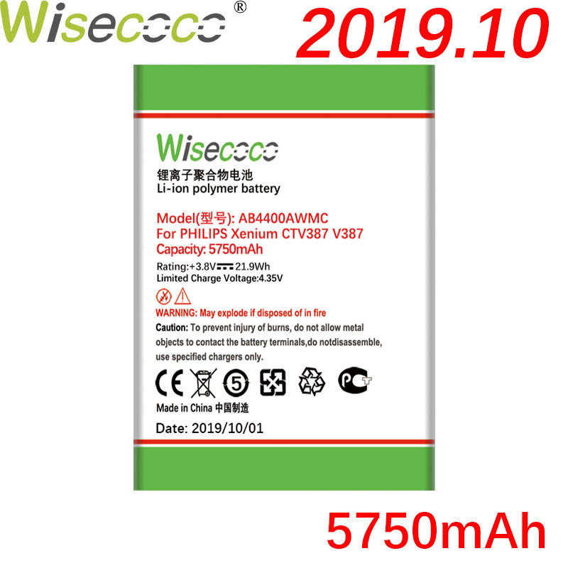 Wisecoco AB4400AWMC 5750mAh New Powerful Battery For <font><b>PHILIPS</b></font> Xenium <font><b>V387</b></font> CTV387 Phone Battery Replacement + Tracking Number image