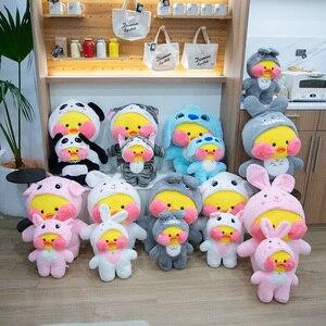 Image 5 - Pato de felpa LaLafanfan café de 30cm para niña, muñeco de peluche de dibujos animados Kawaii, muñecas de animales suaves, regalo de cumpleaños para niña, 1 ud.