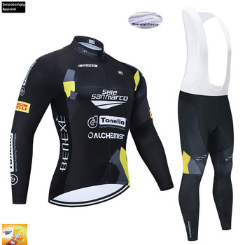 Camiseta de Ciclismo profesional del equipo SAN MARC, conjunto de pantalones para...