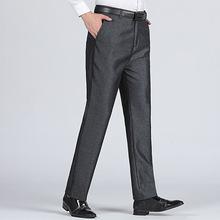 Marka thoshine 2020 wiosna kostium na lato spodnie męskie proste dorywczo męskie spodnie garnitur spodnie luźne spodnie garnitur ubrania tanie tanio Poliester Mieszkanie Smart Casual Zipper fly
