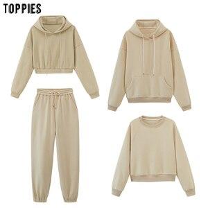 Женские спортивные костюмы toppies, толстовки с капюшоном, Осень-зима 2020, флисовые толстовки оверсайз, однотонные куртки