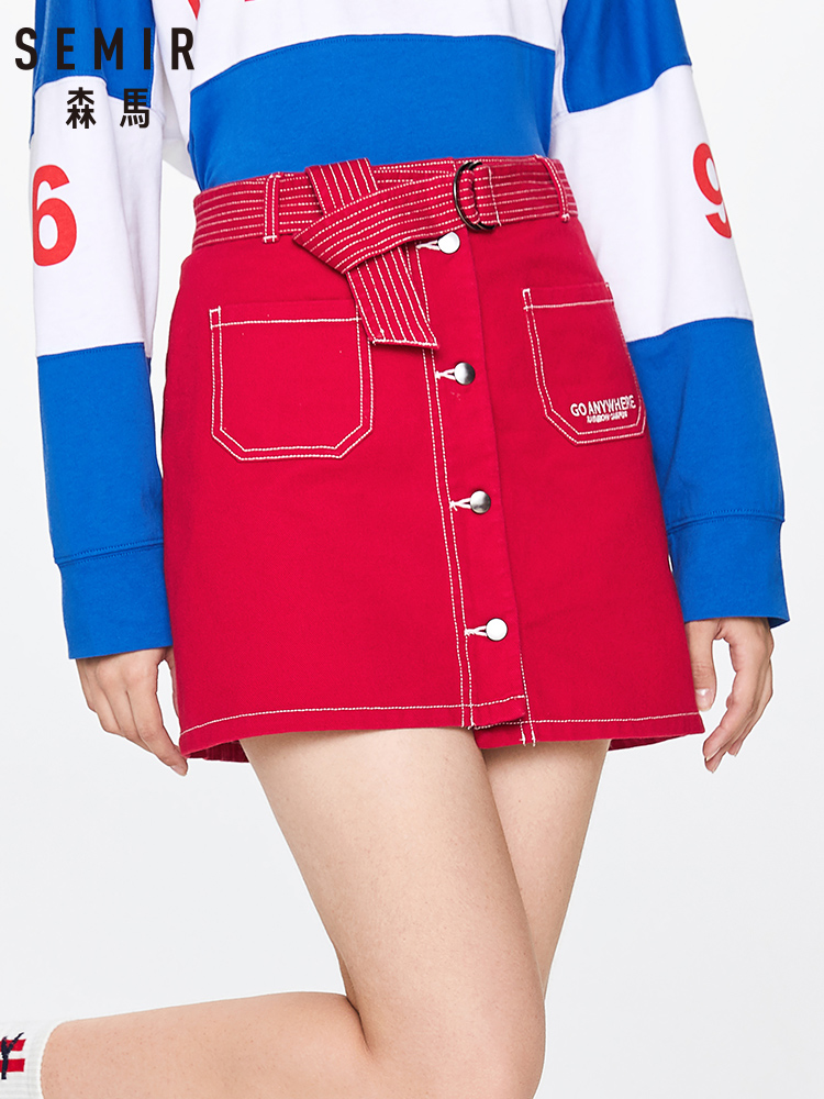 SEMIR Skirt Women 2020 Spring New A-line Skirts Thin Package Hip Skirt Single-breasted Embroidery Belt Tide