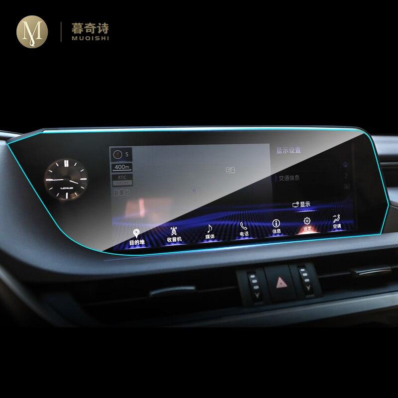 Для Lexus ES250 300h 350 2018-2021 автомобиля GPS навигации Защитная пленка для ЖК-экрана Экран ТПУ плёнка Экран с защитой от царапин 12,3 дюймов