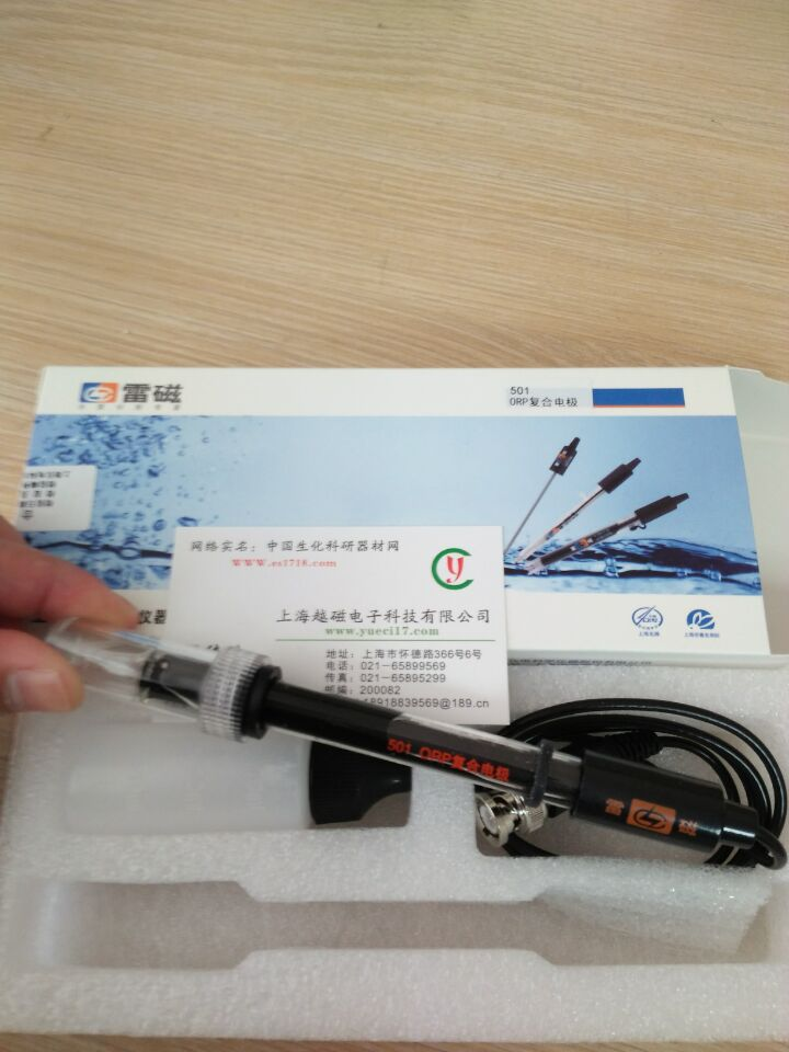 Rechargeable Composite ORP Electrode / Redox Electrode ORP BNC Connector For Laboratory