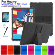 Anak Shockproof Silicon Case untuk Huawei MediaPad T5 10.1 Inch AGS2-W09 -L09 -L03 -W19 Tablet Case Pelindung shell Case Penutup(China)