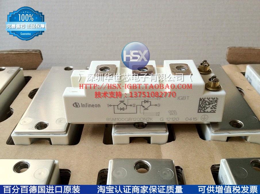 Germany BSM100GB120DLCK BSM100GB120DN2K brand new authentic--SZHSX