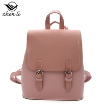 New Female Anti-theft Backpack Fashionable Simple Purse Multi-function Card bag Zipper Buckle Lady school