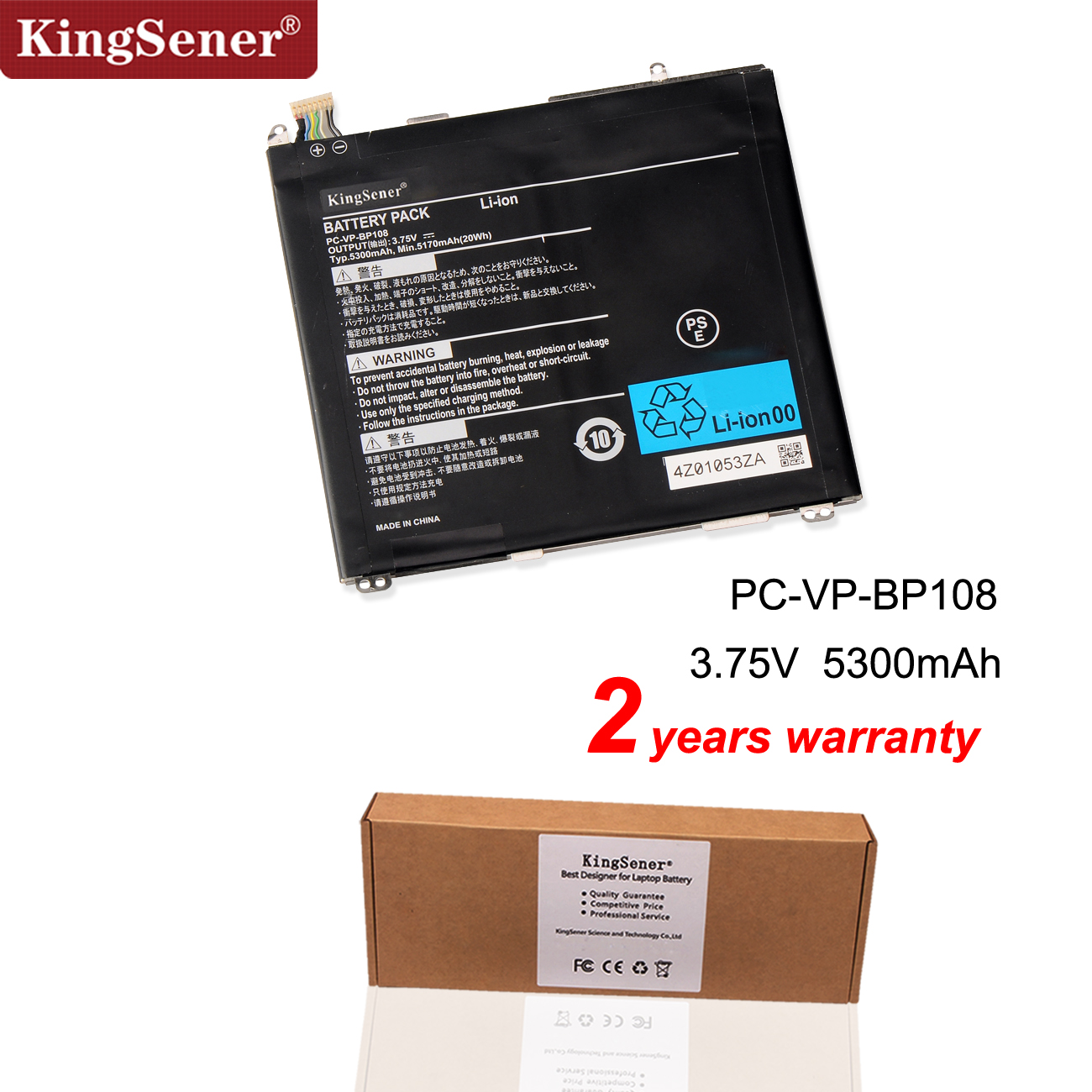 Kingsener Laptop Battery For NEC PC-VP-BP108 3.75V 5300mAh/20WH