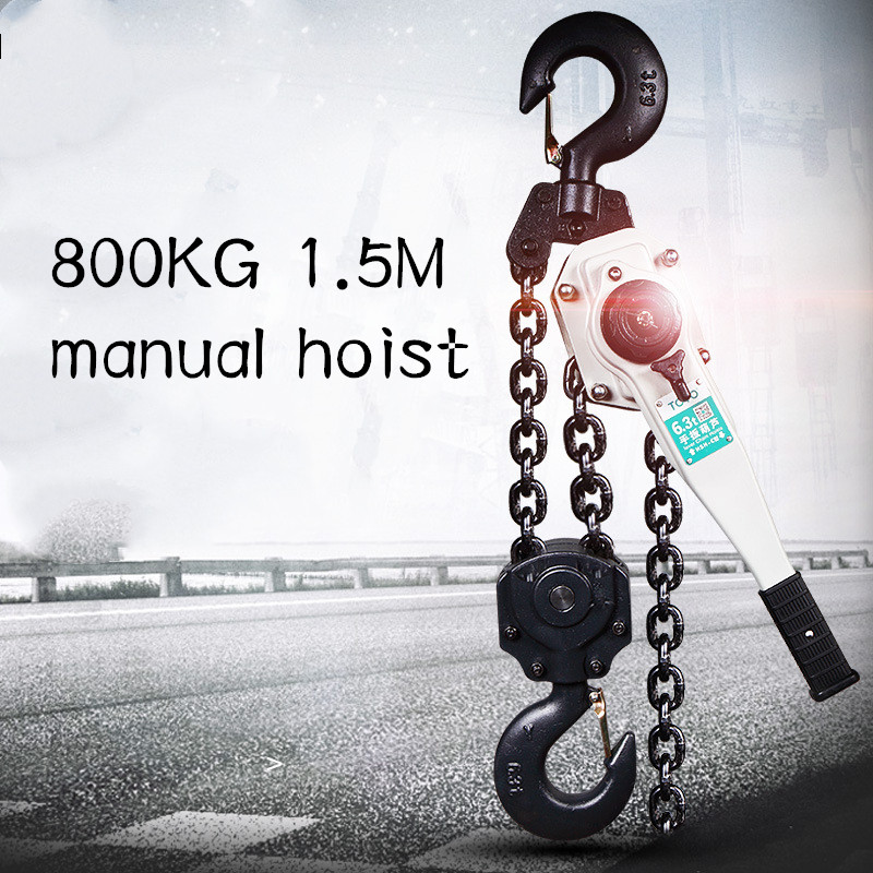 800KG 1.5M Manual Hoist Wrench Hoist  Light, Simple And Easy To Carry Without Electricity