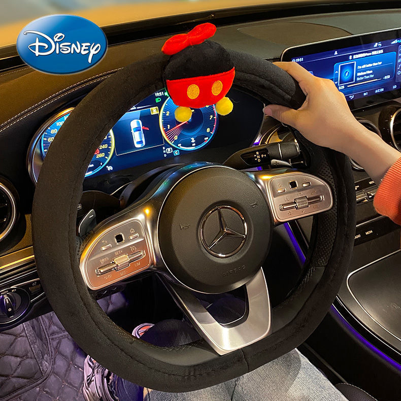 Disney Mickey Mouse Donald Duck Cute Cartoon Four Seasons Universal Fashion Handlebar Cover Car Steering Wheel Cover