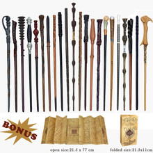 28 Kinds of Metal Core Potters Magic Wands Cosplay Voldemort Hermione Magical Wand Harried Marauder's Map as Bonus without Box(China)