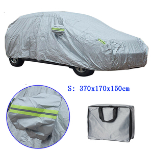 Small Hatchback Car Cover Full