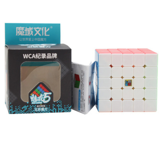 Moyu Meilong 2x2 3x3 4x4 5x5 Magic Speed Cube 2x2x2 3x3x3 4x4x4 5x5x5 magic puzzle game cubo For Children adults kids toys 5