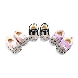 Otoño invierno Niño Zapatos de suela suave niños niñas transpirable antideslizante Casual dibujos animados zapatillas antideslizantes suave único