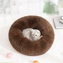 Круглая длинная мягкая плюшевая согревающая кровать для кошек