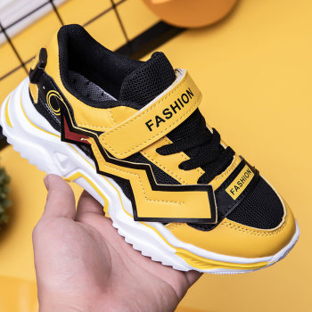 MWY Children's Fashion Casual Shoes Four Seasons Kid Sneakers Breathable Mesh Soft Sole Trend Boys and Girls 28-38 - discount item  35% OFF Children's Shoes