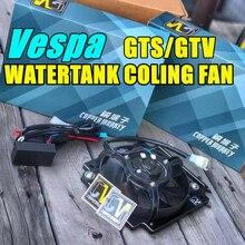 Охлаждающий вентилятор водяного бака мотоцикла для piaggio Vespa GTS 300 GTV