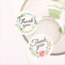 100 шт/лот самоклеющиеся этикетки kawaii flower grass крафт