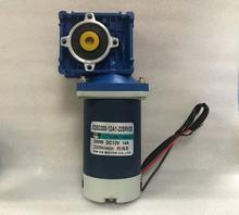 DC motor 200W gear RV30 low speed with self-locking can adjust the 12V 24V miniature