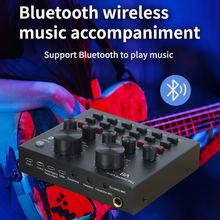 Ktv прямая трансляция мини аудио миксер звуковая карта консоль
