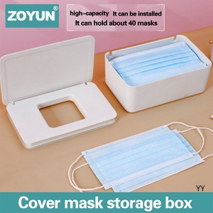 Disposable Mask Storage Box Large-capacity Household Dust-proof Sealed Portable Wet Tissue Box For Mouth And Nose Mask Box